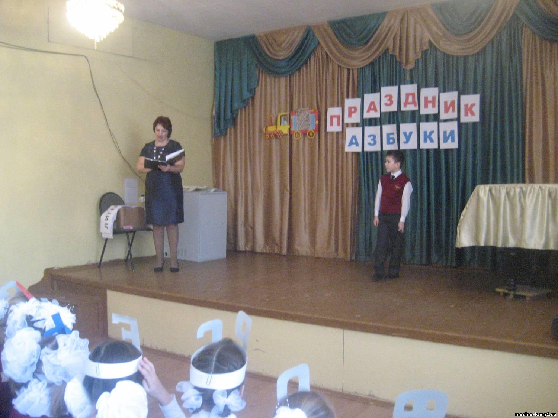 Учительница показывает класс 14 фотография