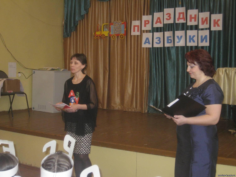 Учительница показывает класс 8 фотография